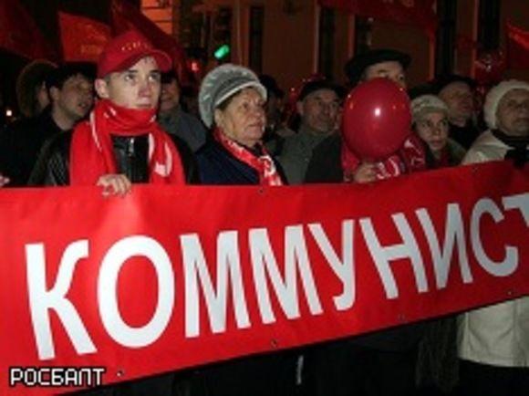 Мэрия Москвы не согласовала акцию КПРФ 23 февраля