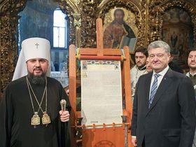 На Украине уже не «молятся» на Томос