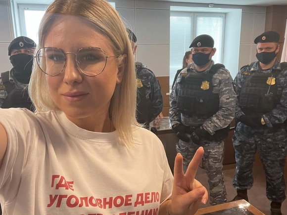 Любовь Соболь задержана в Москве