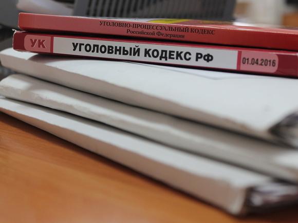 СК: Трое полицейских в Москве задержали во время получения взятки в 12млн рублей