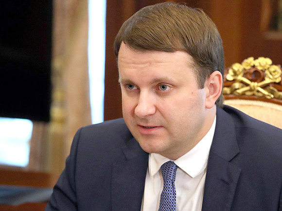 Орешкин надеется, что к концу этого года экономика РФ полностью восстановится после коронакризиса