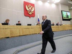 Фотослужба <a href=&quot;http://www.duma.gov.ru/&quot;>Государственной Думы</a>