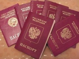 Кремль в поиске: когобы еще защитить