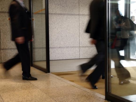Бизнес-центр «заминировали» в Подмосковье