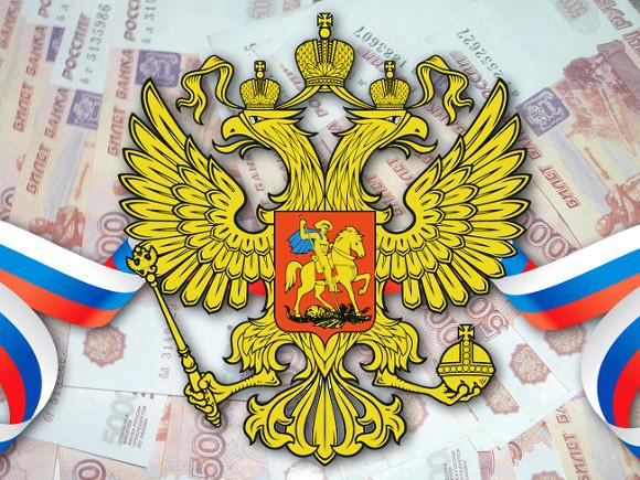 «Среднестатистический»: в Госдуме оценили депутата с 40млрд рублей активов