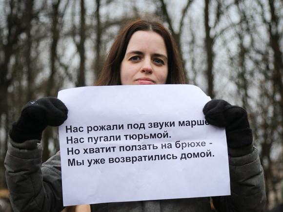 Фото Александры Полукеевой