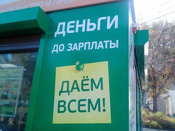 кредиты в народном банке