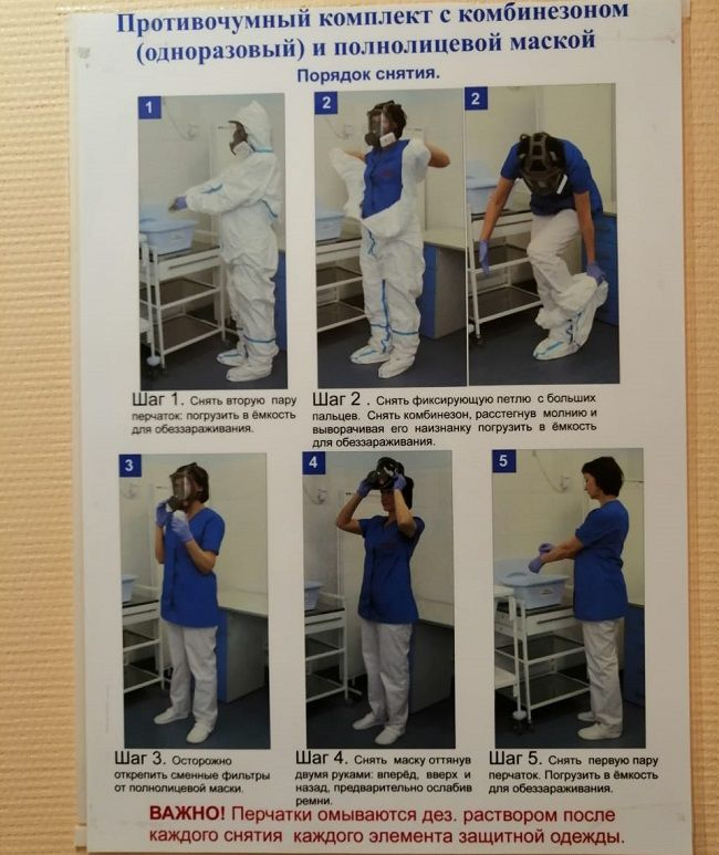 Фото Комитета по здравоохранению Санкт-Петербурга