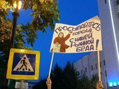 В Москве и Петербурге более 30 человек задержаны на акциях солидарности с Хабаровском