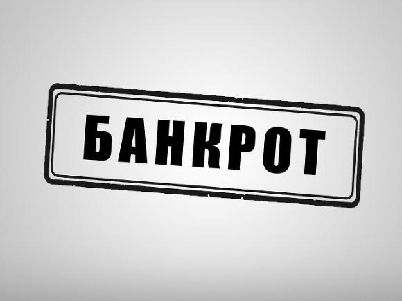 СМИ: Число россиян-банкротов в январе–феврале 2021 года увеличилось на более чем 70%