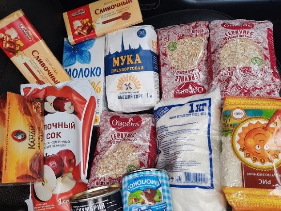 «Ситуация может вызвать протесты»: ?Россия вошла в ?список «проблемных» стран из-за роста цен на продукты