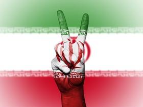 Ядерная сделка Ирана: почти по Ильфу и Петрову