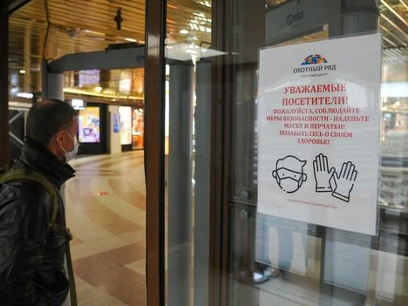 Фото Александр Авилов, <a  data-cke-saved-href=https://www.mskagency.ru href=https://www.mskagency.ru>АГН «Москва»</a>