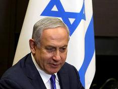 Помпео и Нетаньяху обсудили развитие ситуации вокруг Ирана photo