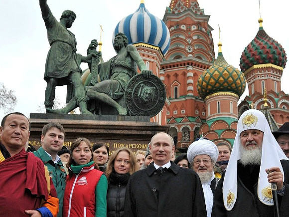 Россиянам напомнили про четыре выходных подряд в ноябре