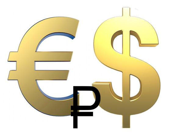 «Снижается к доллару и стабилен к евро»: стал известен курс рубля
