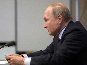 Путин и будущее