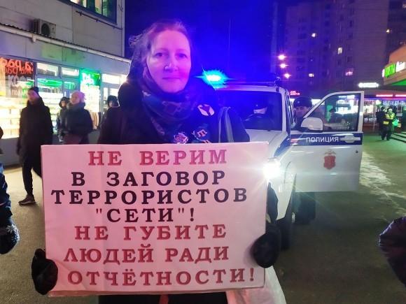 Автор фото Никита Строгов, ИА