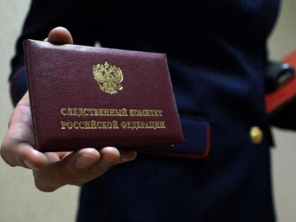 В Новосибирске высокопоставленный сотрудник СК РФ получил 6 лет за взятки