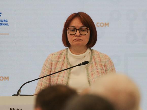 Набиуллиной пришлось извиняться за слова ее зама о пенсионерах и «социализме»