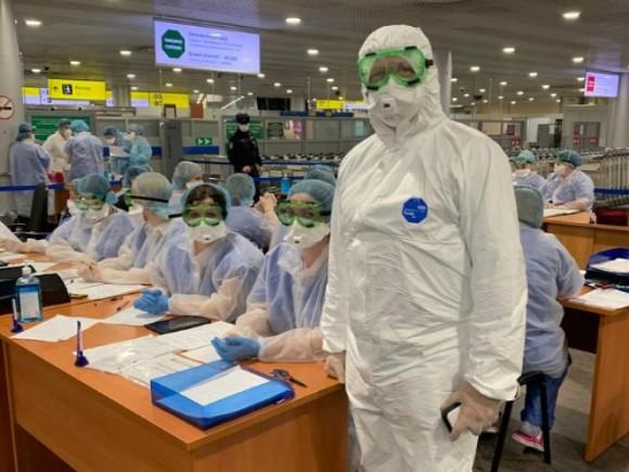 купить вангард с коронавирусом в москве