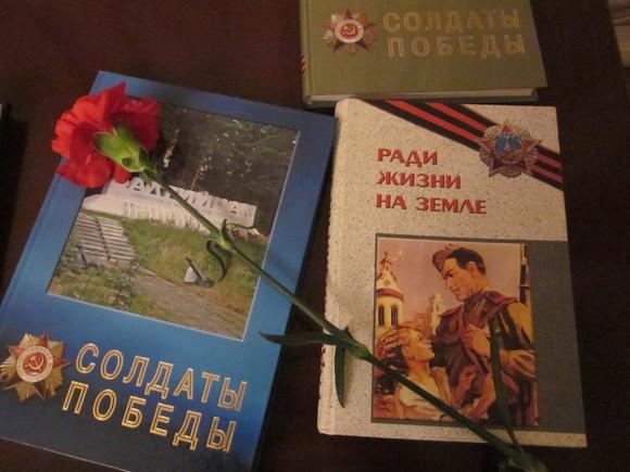 Власти Челябинской области прислали умершему ветерану поздравительную открытку к Дню Победы