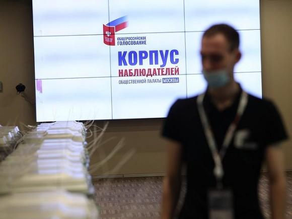 Фото Андрей Никеричев, <a  data-cke-saved-href=https://www.mskagency.ru href=https://www.mskagency.ru>АГН «Москва»</a>