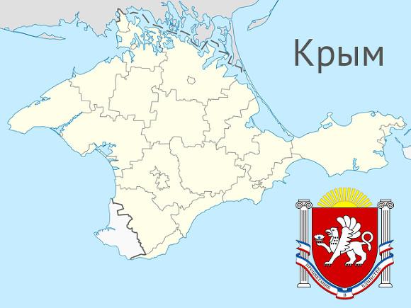 Украинцев «настроили» на «завтрашнюю» операцию по возвращению Крыма