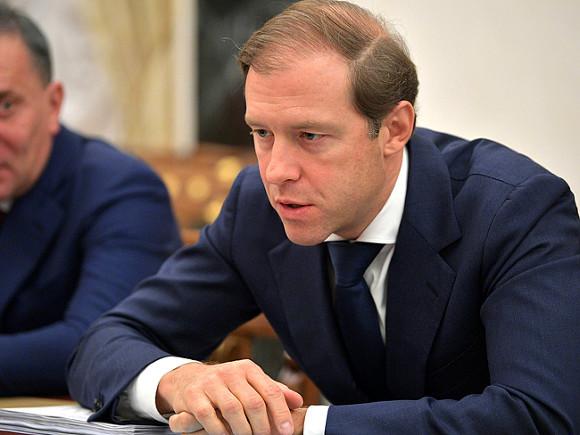 Мантуров: В РФ решили создать новый самолет Судного дня