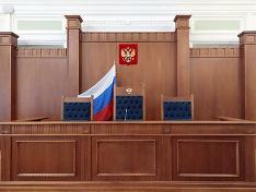 Суд в России дал 10 суток ареста украинским морякам photo