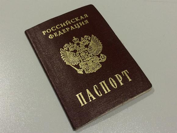 Как получить лицо без гражданства