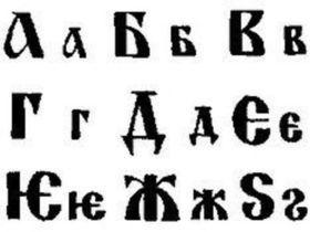 Латиница vs кириллица: что приобретут и что потеряют узбеки и казахи