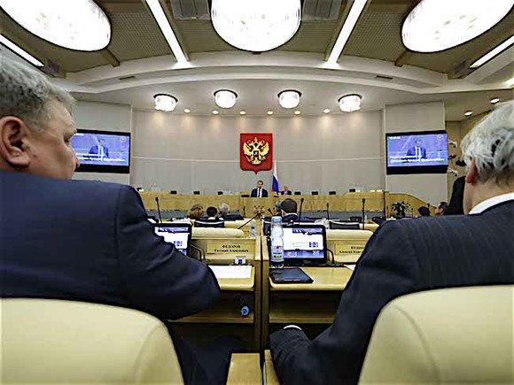 Россиян могут наказывать за участие в деятельности нежелательных иностранных организаций