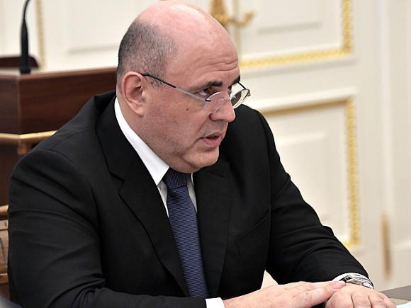 Утверждена новая программа поддержки российского бизнеса