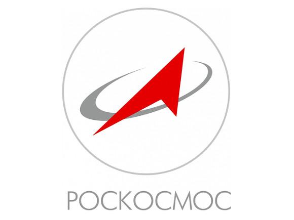 «Роскосмос» проинформировал о столкновении русского метеоспутника смикрометеоритом