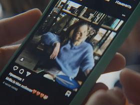 Стоп-кадр из сериала «Инсталайф»